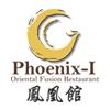 Phoenix-I Livingston